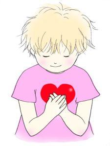 hag heart